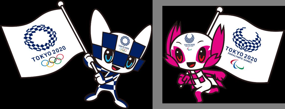 Miraitowa și Someyti